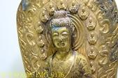 [玩古。古玩] 北魏銅鎏金如來佛陀座像 20180405:IMG_9176.jpg