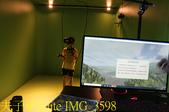 台灣客家文化館-虛擬實境體驗館 20191017:IMG_3598.jpg