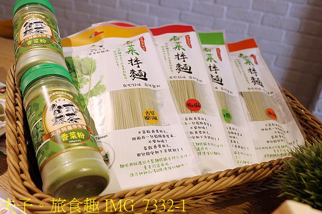 IMG_7332-1.jpg - 彰化北斗 偑巷咖啡 香菜咖啡 20200809