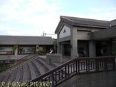 新北市三芝遊客中心(名人文物館) 源興居 2014/02/28:P1030607.jpg