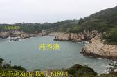 馬祖 東引 燕秀潮音 20180824:IMG_6189-1.jpg