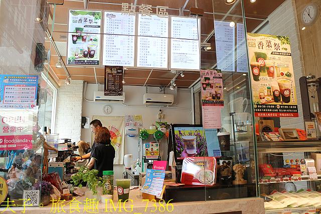 IMG_7386.jpg - 彰化北斗 偑巷咖啡 香菜咖啡 20200809
