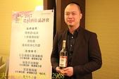 2017農村酒莊品評會 台灣農村美酒餐酒搭配 20171124:IMG_2968.jpg