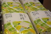 霧峰區農會酒莊 20181024:IMG_8580.jpg