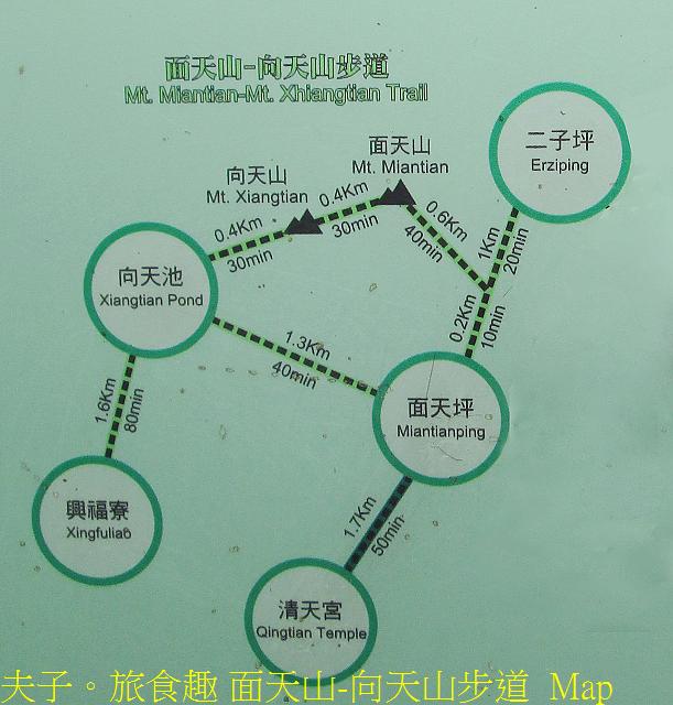面天山-向天山步道 Map.jpg - 陽明山國家公園 面天山 - 向天山步道 向天池、向天山、面天山 20200916