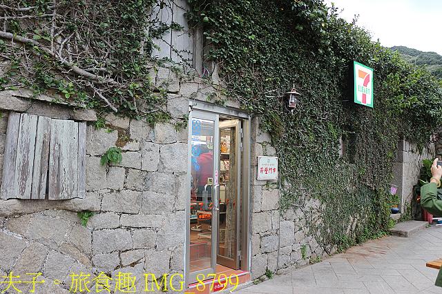 IMG_8799.jpg - 馬祖北竿芹壁 芹壁食屋 20201005