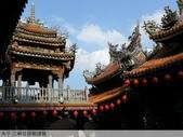 三峽祖師廟建築:P1040245_nEO_IMG.jpg