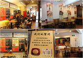 台北市內湖 台記東東傳統麵食 2016/09/23:1553798016080930.jpg