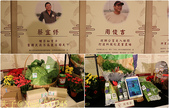 2017年第30屆全國10大神農獎,林和春 2017/01/10:847245.jpg