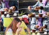 梨山遇見好茶 (梨山茶品茗茶會) 20191005:284850522992.jpg