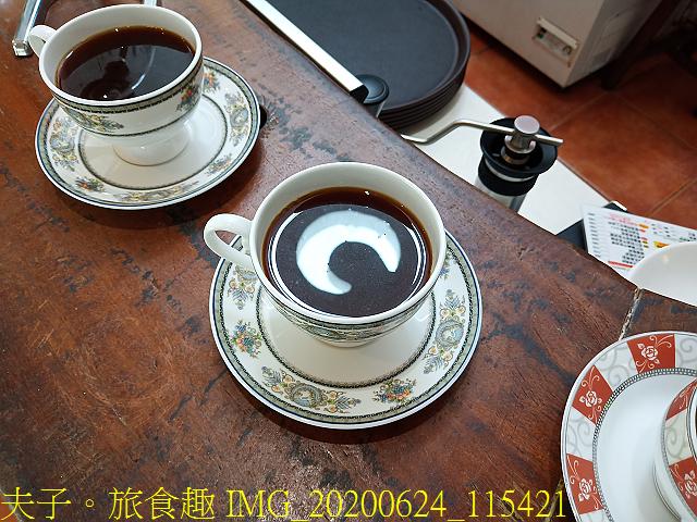 IMG_20200624_115421.jpg - 彰化 田尾 綠海咖啡館 20200624