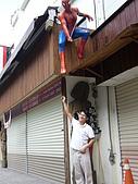 曾氏宗親會關西萊馥渡假村烤肉+內灣 2009/08/15 :P1040208.JPG