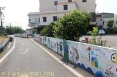 桃園蘆竹坑口彩繪村  2014/07/17 :IMG_5191.jpg