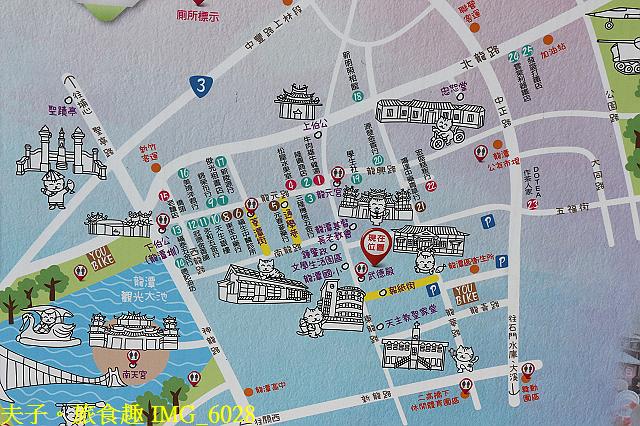 IMG_6028.jpg - 桃園龍潭鍾肇政文學生活園區 20210310