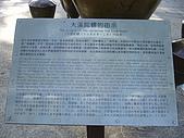 大溪老街(老城區) 2009/10/30 :P1050124.JPG