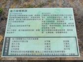 桃園市虎頭山環保公園 (星星公園) 2011/08/19 :P1080267.JPG