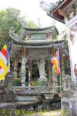 越南 峴港 五行山 20200125:IMG_1353.jpg