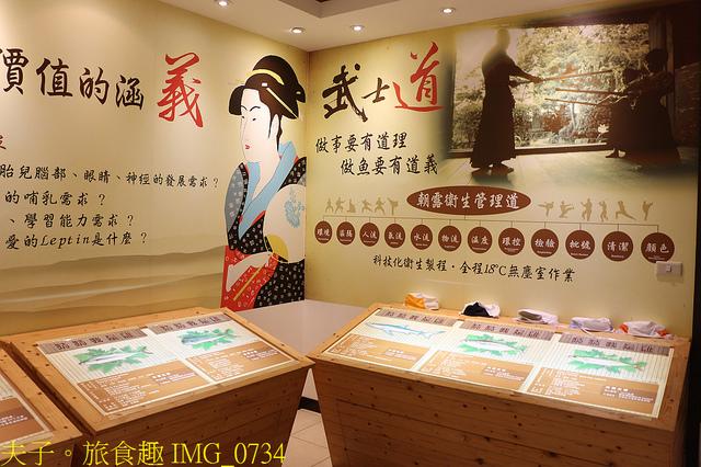 IMG_0734.jpg - 雲林斗六朝露魚舖觀光工廠 20210928