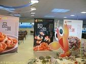 金車生物科技水產養殖研發中心─ CAS 鮮蝦養殖場 :P1140192.jpg