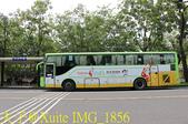 中正大學 20190907:IMG_1856.jpg
