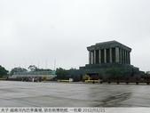 越南河內巴亭廣場, 胡志明博物館, 一柱廟 2012/01/21 :P1040519.jpg