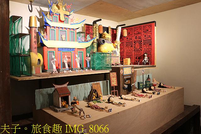 IMG_8066.jpg - 2020 桃園地景藝術節 - 大崙展區 20200922