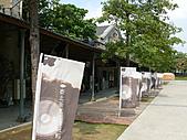 華山1914 創意文化園區 - 免門票開放區:P1110319.JPG