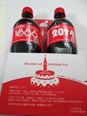 「可口可樂」128歲生日,一起暢快全世界!:IMG_7762.jpg