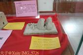 台江國家公園 - 台江觀光船悠遊四草湖 20150924:IMG_5726.jpg