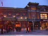 中國北京 前門大街-大柵欄-東來順涮羊肉 2010/02/10:P1000383.JPG