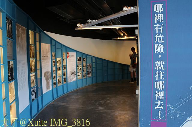 IMG_3816.jpg - 桃園大溪遊客中心經國紀念館 2015/08/06