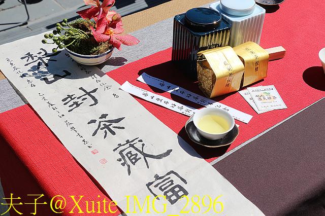 IMG_2896.jpg - 梨山遇見好茶 (梨山茶品茗茶會) 20191005