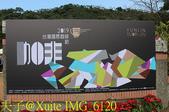 古坑華山國小,咖啡小市集 20191109:IMG_6120.jpg