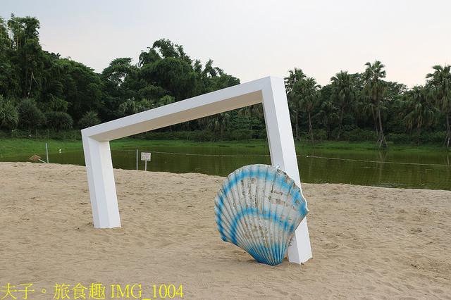 IMG_1004.jpg - 雲林斗六 雅聞峇里海岸觀光工廠 20210928