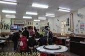 日月潭伊龍閣灣邵族風味餐廳 (邵族毛家) 2015/01/22:IMG_0936.jpg