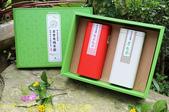 寶山拿普原生茶有機茶園  20201017:IMG_1249.jpg