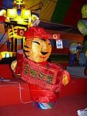 桃園燈會 2010/02/23 :P1070267.JPG