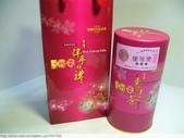 2011年全國東方美人茶評鑑比賽參等獎優等獎:P1080164.JPG