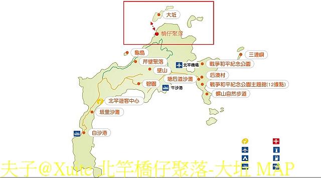 可愛的梅花鹿在大坵島等你 20171021:北竿橋仔聚落-大坵 MAP.jpg