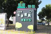 嘉義縣低碳運具轉運中心(綠悠遊) 20191121:IMG_6264.jpg