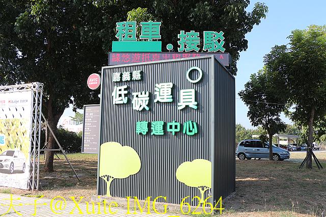IMG_6264.jpg - 嘉義縣低碳運具轉運中心(綠悠遊) 20191121