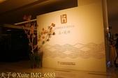 金門酒廠-「Kurism Lounge 品‧純粹」品酒會(台北):IMG_6583.jpg