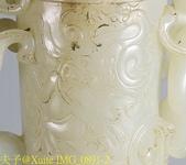 [玩古。古玩] 東漢雙龍把白玉杯 20180516:IMG_0891-2.jpg