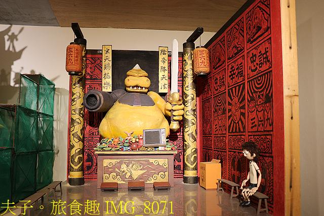 IMG_8071.jpg - 2020 桃園地景藝術節 - 大崙展區 20200922