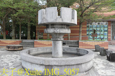 雲林水利會環境教育園區 (農田水利文物館) 20191102:IMG_5057.jpg