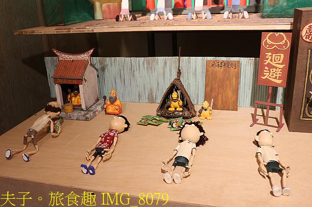 IMG_8079.jpg - 2020 桃園地景藝術節 - 大崙展區 20200922