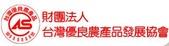 CAS 產品  :CAS logo.jpg