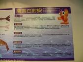 金車生物科技水產養殖研發中心─ CAS 鮮蝦養殖場 :P1140193.jpg