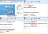 Hinet 10G 釣魚郵件又捲土重來了!釣 Hinet 個人信箱帳號及密碼的假信:假 Hinet 個人信箱畫面-tile.jpg
