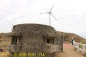 苗栗後龍 好望角 過港隧道  過港貝化石層 20201025:IMG_1746.jpg